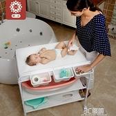 香港雅親護理新生兒洗澡按摩操作撫觸可摺疊換尿片尿布台HM 3C優購