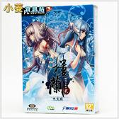 【樓蘭2】PC中文版~全新品,全館滿600免運