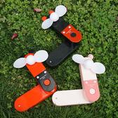 ✭慢思行✭【P247 】卡通手持折疊風扇 USB 充電安全可愛  便攜式靜音迷你小風扇