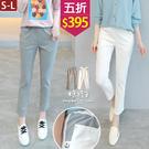 【五折價$395】糖罐子船錨造型釦條紋口...