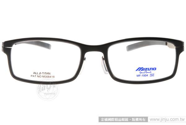 MIZUNO 美津濃 眼鏡 MF1504 C01 (黑-金) β 鈦金屬系列百搭方框款 # 金橘眼鏡