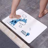 硅藻泥地墊 SPCQ天然硅藻土腳墊吸水衛生間浴室地墊淋浴房防滑墊硅藻泥腳墊【韓國時尚週】