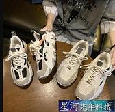 增高鞋 老爹運動鞋女鞋季新款夏季網紅百搭厚底內增高休閒運動 星河光年