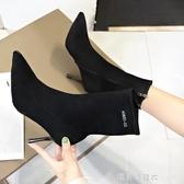網紅瘦瘦靴彈力短靴2019秋冬新款黑色靴子尖頭細跟高跟鞋中筒女靴 漾美眉韓衣