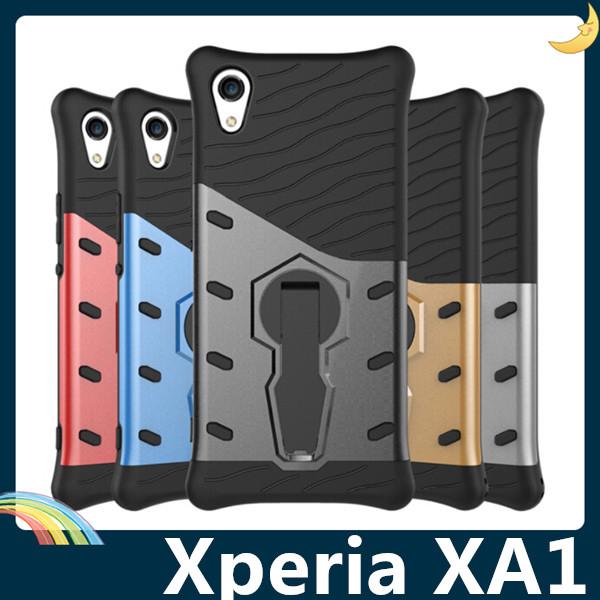 SONY Xperia XA1 G3125 三防戰甲保護套 軟殼 360度支架 蜘蛛網散熱 四角氣囊加厚 矽膠套 手機套 手機殼