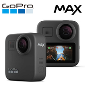 【GoPro】MAX 360度 全方位攝影機
