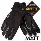 【 MATT 】GORE-TEX防水透氣 PRIMALOFT手套『黑』AR-75 露營.戶外.保暖.可觸控手套