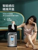 智慧垃圾桶家用帶蓋衛生間廁所感應廚房客廳高檔創意自動大號 幸福第一站