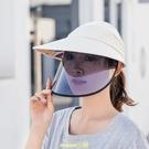 帽子女夏季出游大沿遮陽帽戶外騎車雙層遮臉面罩防曬紫外線太陽帽 [快速出貨]