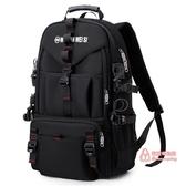登山包 背包男雙肩包旅行戶外輕便旅游行李包休閒時尚潮流大容量登山書包