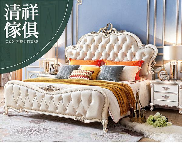 【新竹清祥家具】EBB-06BB09-小英式新古典亮烤珍珠白簡約六呎床架