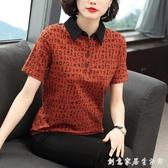 夏裝新款女式翻領五十歲媽媽純棉短袖t恤polo衫帶領有領上衣 創意家居生活館