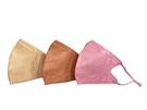 AOK一般醫用口罩L-暮橙系列-15片 /盒 *維康