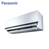 回函送【Panasonic 國際牌】11-13坪變頻冷暖分離式冷氣CU-K90BHA2/CS-K90BA2