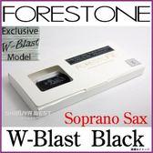 凱傑樂器 FORESTONE【Sax Black Bamoo-W Blast 薩克斯風 竹碳纖維 高音 竹片】