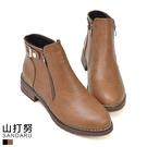 靴子 圓釦皮帶雙拉鍊短靴- 山打努SANDARU【329A893#46】