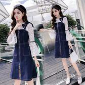 新款女裝秋冬韓版網紗牛仔吊帶洋裝背帶時髦兩件套套裝裙子 衣櫥秘密