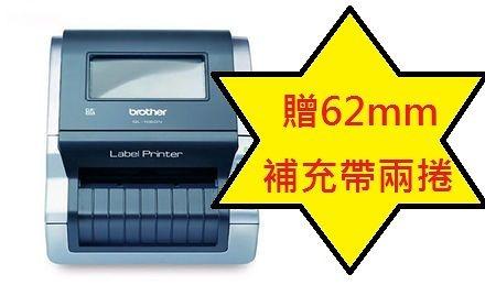 [贈62mm補充帶兩捲] brother QL-1060N 高速條碼機 標籤機