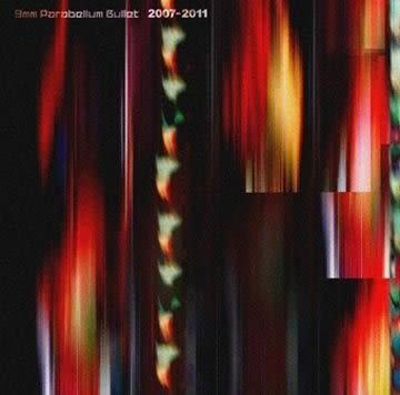 九毫米子彈樂團 2007-2011 CD  (購潮8)