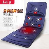 頸椎按摩器 多功能全身頸部腰部肩部背部電動按摩墊家用床墊靠椅墊 免運DF
