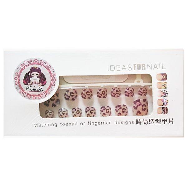 【Kaiser 時尚玩甲】時尚造型腳趾甲片(豹紋甜心)
