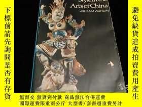 二手書博民逛書店Style罕見in the Arts of ChinaY2269