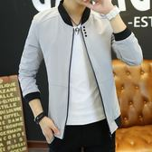 飛行夾克 外套男韓版修身  薄款長袖