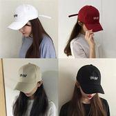 韓版休閒百搭學生太陽防曬遮陽棒球帽男潮夏