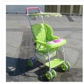 夏季透氣竹藤嬰兒推車輕便小寶寶仿藤編折疊坐式兒童簡易藤椅夏天  麻吉鋪