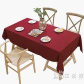 餐桌布藝棉麻純色小清新宜家日式北歐素色茶幾長方形防燙簡約現代   小時光生活館