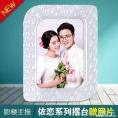 相框擺台畫框7 8寸創意水晶相框定做洗照片兒童婚紗照韓式擺台 深藏blue
