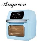 【ANQUEEN 安晴】AQ-P100 多功能氣炸烤箱
