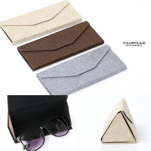 文青質感布面摺疊眼鏡盒NYB16