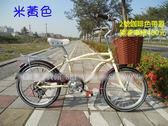 億達百貨館20476新款 20吋 淑女車 6段變速 20吋 腳踏車 自行車 整臺裝好出貨~ 特價~現貨~