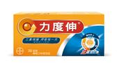 力度伸維他命C+D+鋅 發泡錠30顆裝 (柳橙)    *維康