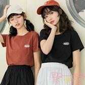 印花t恤短袖女韓版學生小清新修身夏天上衣【聚可愛】