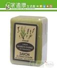 【法鉑馬賽皂】天然草本薰衣草橄欖皂 x1塊(150g/塊) ~法國普羅旺斯