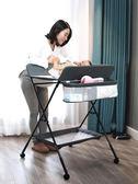 貝魯托斯嬰兒換尿布台按摩護理台新生兒寶寶撫觸台可折疊收納便攜【快速出貨八五折】jy