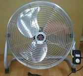 【台灣製造 馬達純銅線 18吋超強風工業扇A-1813】環電扇、電風扇、、桌扇、涼【八八八】e網購