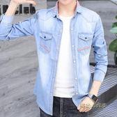 夏季男士牛仔外套薄款韓版潮流帥氣修身夏天襯衫休閒春秋學生襯衣「時尚彩虹屋」