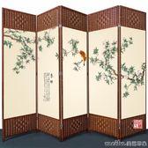5扇品草編屏風隔斷客廳摺屏時尚簡約現代摺疊移動布藝實木雙面簡易QM 美芭