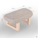 實木小凳子客廳創意復古小板凳家用成人穿鞋凳沙髮換鞋凳布藝矮凳