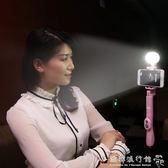 自拍桿  自拍桿拍照神器通用型補光燈藍牙遙控三腳架i多功能直播支架 『歐韓流行館』