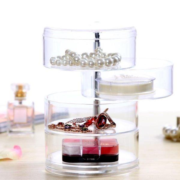 壓克力旋轉收納盒 透明首飾盒 多層化妝盒 有蓋子多功能收納 C45