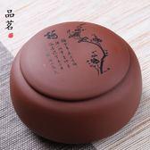 大號茶葉罐陶瓷普洱茶密封罐宜興原礦茶具