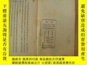 二手書博民逛書店文心罕見1948年版14158 夏丐尊 葉聖陶 開明書店 出版1