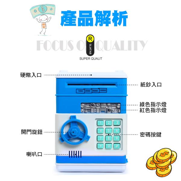 自動捲錢密碼存錢筒 保險箱 ATM造型 存錢筒 自動捲錢 迷你 保險櫃 自動吸鈔 撲滿 提款機