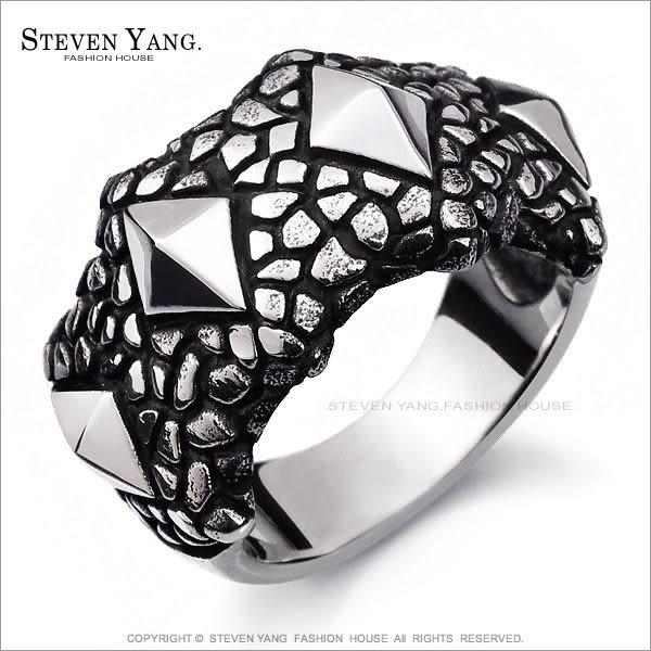 鋼戒指 西德鋼飾「邪魅蛇紋」送刻字 個性型男