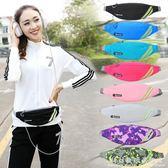 運動腰包戶外跑步手機男女多功能旅游超輕時尚小包 科炫數位