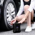 【DF470】全自動輪胎打氣機120w 自行車 機車 汽車打氣機 車用打氣機 輪胎充氣機 打氣筒 EZGO商城